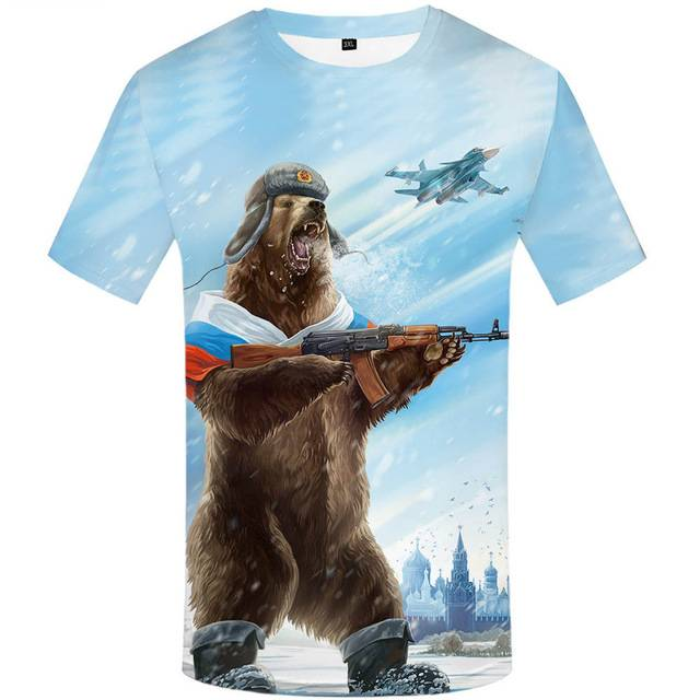 87cc67d36 URB 3D Russian Style Funny Men's Tshirt - Check Live Deal Offer