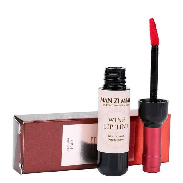 Wine Lip Gloss Matte Lipstick